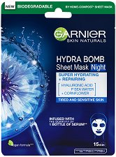 Garnier Hydra Bomb Tissue Mask Night - крем