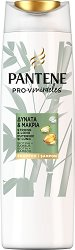 Pantene Pro-V Miracles Strong & Long Shampoo - продукт