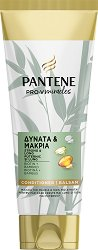 Pantene Pro-V Miracles Strong & Long Conditioner - продукт
