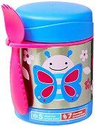 Термоконтейнер за храна - Пеперудата Блосъм 325 ml - продукт
