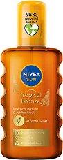Nivea Sun Carotene Oil Spray - SPF 6 - спирала