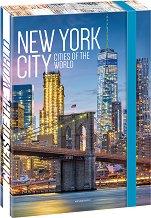 Кутия с ластик - Ню Йорк