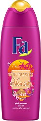 Fa Throwback Moments Sunset Dream Caring Shower Gel - пяна