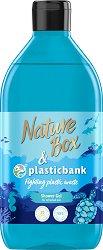 Nature Box & Plastic Bank Shower Gel - сапун