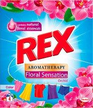Прах за цветно пране с аромат на орхидея и сандалово дърво - Rex Aromatherapy Color - олио