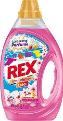 Течен перилен препарат за цветно пране с флорален аромат - Rex Aromatherapy Color - Разфасовки от 1 ÷ 3 l - душ гел