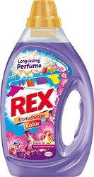 Течен перилен препарат за цветно пране с аромат на орхидея и сандалово дърво - Rex Aromatherapy Color - крем