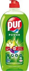 Препарат за миене на съдове с аромат на ябълка - Pur Power - лак