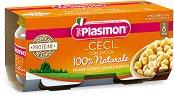 Plasmon - Пюре от тиква с нахут - Опаковка от 2 х 80 g за бебета над 8 месеца - пюре