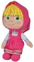 Парцалена кукла - Маша -