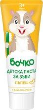 Детска паста за зъби с аромат на пъпеш - продукт