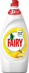 Препарат за миене на съдове с аромат на лимон - Fairy - Разфасовки от 0.400 ÷ 1.200 l -