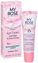 My Rose Anti-Age & Dark Circles Eye Cream - Околоочен крем против стареене и тъмни кръгове - продукт
