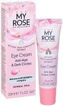 My Rose Anti-Age & Dark Circles Eye Cream - фон дьо тен
