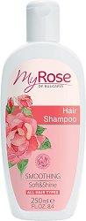 My Rose Smoothing Hair Shampoo - Изглаждащ шампоан с екстракт от българска роза -