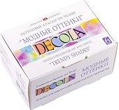 Текстилна боя - Decola Trendy Shades - Комплект от 6 цвята x 20 ml