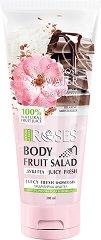 Nature of Agiva Roses Fruit Salad Shower Gel - Хидратиращ душ гел с йогурт, розова вода и шоколад - паста за зъби