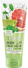 Nature of Agiva Roses Fruit Salad Shower Gel - Хидратиращ душ гел със сок от лайм, грейпфрут и мента - пяна