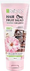 Nature of Agiva Roses Fruit Salad Shampoo - Възстановяващ шампоан с йогурт, розова вода и шоколад - душ гел