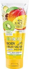 Nature of Agiva Roses Fruit Salad Shower Gel - Хидратиращ душ гел със сок от манго, киви и авокадо - продукт