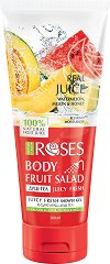 Nature of Agiva Roses Fruit Salad Shower Gel - Хидратиращ душ гел със сок от диня, пъпеш и мед - боя