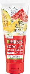 Nature of Agiva Roses Fruit Salad Shower Gel - Хидратиращ душ гел със сок от диня, пъпеш и мед - продукт