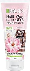 Nature of Agiva Roses Fruit Salad Hair Mask - Възстановяваща маска за коса с йогурт, розова вода и шоколад - душ гел