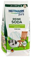 Калцирана сода на прах - Heitmann Pure -