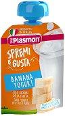 Plasmon - Плодова закуска с банани и йогурт - Опаковка от 85 g за бебета над 6 месеца - продукт