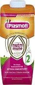Преходно мляко - Plasmon Nutrimune 2 - продукт