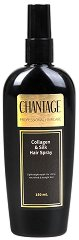 Chantage Collagen & Silk Hair Spray - балсам