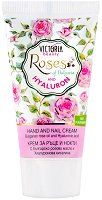 Victoria Beauty Roses & Hyaluron Hand And Nail Cream - масло