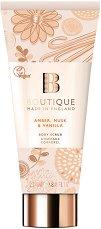 Boutique Amber, Musk & Vanilla Body Scrub - Скраб за тяло с аромат на амбър, мускус и ванилия - серум