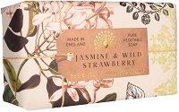 English Soap Company Jasmine & Wild Strawberry - крем