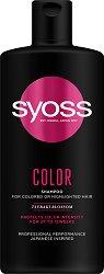 Syoss Color Shampoo - Шампоан за боядисана и на кичури коса -