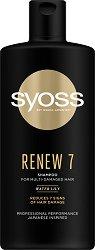 Syoss Renew 7 Shampoo - Шампоан за много увредена коса -