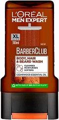 L'Oreal Men Expert Barber Club Shower Gel - гел