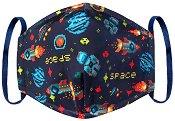 Детска предпазна маска за многократна употреба - Космос
