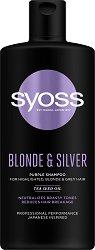 Syoss Blond & Silver Shampoo - Шампоан за руса, сива и коса на кичури -