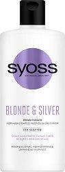 Syoss Blond & Silver Conditioner - Балсам за руса, сива и коса на кичури -