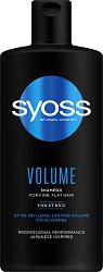 """Syoss Volume Shampoo - Шампоан за обем за тънка коса от серията """"Volume"""" -"""