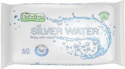 Бебешки мокри кърпички със сребърна вода - Опаковка от 60 броя - продукт