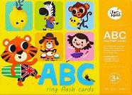 Аз уча английската азбука - играчка