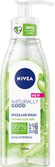 Nivea Naturally Good Organic Aloe Vera Micellar Wash - Мицеларен почистващ гел за лице с био алое вера - серум
