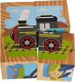 Дървени кубчета - Превозни средства - играчка