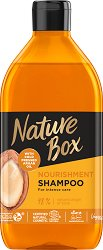 Nature Box Argan Oil Nourishment Shampoo - Натурален подхранващ шампоан с масло от арган - маска