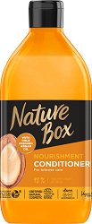 Nature Box Argan Oil Nourishment Conditioner - Натурален подхранващ балсам с масло от арган - маска