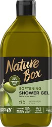 Nature Box Olive Oil Softening Shower Gel - Натурален душ гел с масло от маслина - крем