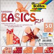 Хартия за оригами - Rot - Комплект от 50 листа с размери 15 х 15 cm