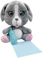 Cry Pets - Кученце - играчка